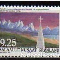 Sellos: GROENLANDIA, 2005 YVERT Nº 417 /**/, CENTENARIO DE LA LEY DE LA IGLESIA EN GROENLANDIA. Lote 206188742
