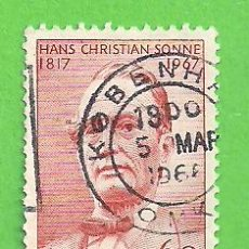 Sellos: DINAMARCA - MICHEL 464 - YVERT 475 - ANIVERSARIO DE HANS CRISTIAN SONNE. (1967).. Lote 206805661