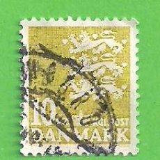 Sellos: DINAMARCA - MICHEL 626 - YVERT 628 - ESCUDO. (1976).. Lote 206806431