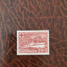 Sellos: SELLO DENMARK 1951 RED CROSS/MEDICAL/HEALTH/WELFARE/HOSPITAL SHIP/TRANSPORT 1V N35889. Lote 208788665