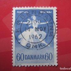 Sellos: +DINAMARCA 1962, BALLETS NACIONALES, YVERT 411. Lote 210679440