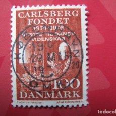 Sellos: +DINAMARCA 1976, CENTENARIO DE LA FUNDACION CARLSBERG, YVERT 631. Lote 210682750