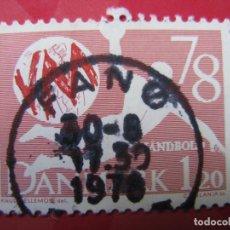 Sellos: +DINAMARCA 1978, CAMPEONATO MUNDIAL DE FUTBOL, YVERT 656. Lote 210716876
