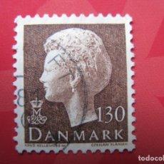 Sellos: +DINAMARCA 1981, MARGRETHE II, YVERT 722. Lote 210726150