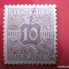 Sellos: +DINAMARCA 1907, YVERT 4 JOURNAUX. Lote 210727801