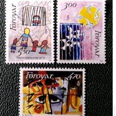 Sellos: FEROE. 130/32 ANIVERSARIO DE AMNESTY INTERNACIONAL: PALOMAS, CARAS, VISITA FAMILIAR A UN PRISIONERO.. Lote 211261029