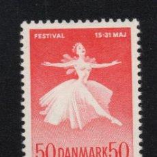 Selos: DINAMARCA 441** - AÑO 1965 - BALLET NACIONAL, FESTIVALES DE MUSICA. Lote 213901137