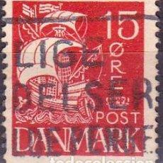Sellos: 1927 - DINAMARCA - YVERT 181. Lote 221742475