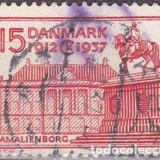 Sellos: 1937 - DINAMARCA - YVERT 251. Lote 221747350