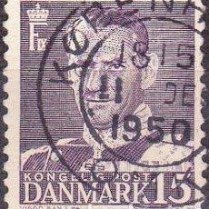 Sellos: 1948 - DINAMARCA - REY FEDERICO IX - YVERT 316. Lote 221748468