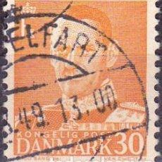 Sellos: 1948 - DINAMARCA - REY FEDERICO IX - YVERT 321. Lote 221748746