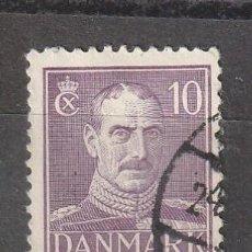 Sellos: 1946 DINAMARCA 10 C MORADO REY CRISTIAN X. MATASELLOS LIMPIO. Lote 222572597