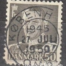 Sellos: BÁSICO REY FEDERICO IX 50 C. MATASELLOS CLARO. Lote 222574310