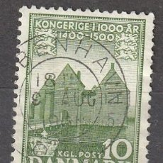 Sellos: 1954 DINAMARCA MILENARIO, YVERT 353. Lote 222579247