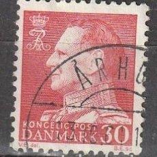 Sellos: DINAMARCA 1959 FEDERICO IX PERFIL. VALOR 30. Lote 222580841