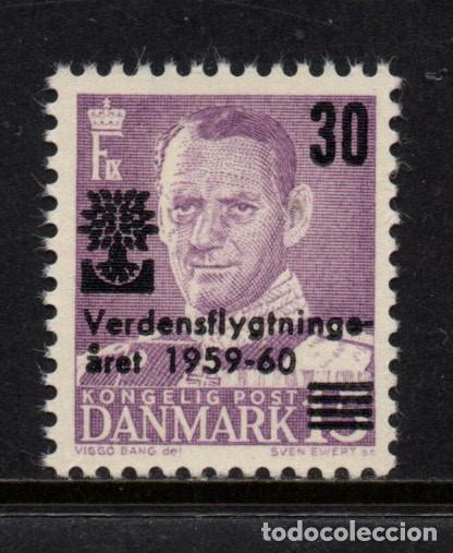 DINAMARCA 385** - AÑO 1960 - AÑO MUNDIAL DEL REFUGIADO (Sellos - Extranjero - Europa - Dinamarca)