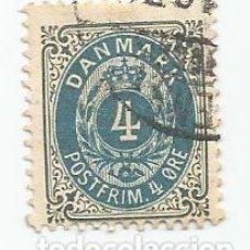 Sellos: ANTIGUO SELLO USADO DE DINAMARCA DE 1875- YVERT 23- VALOR 4 ORE. Lote 232993932