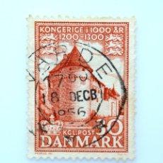Sellos: SELLO POSTAL DINAMARCA 1954, 30 ØRE , CASTILLO NYBORG ,REINO DE DINAMARCA 1954, USADO. Lote 235324085