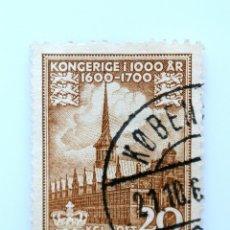 Sellos: SELLO POSTAL DINAMARCA 1955, 20 ØRE , BOLSA DE VALORES COPENHAGE, REINO DE DINAMARCA 1955, USADO. Lote 235326670