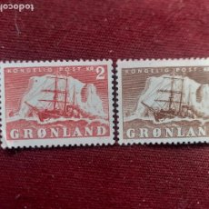 Sellos: GROENLANDIA. 2 SELLOS. Lote 235814240