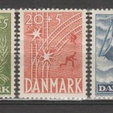 Sellos: DINAMARCA,1947.. Lote 237020110