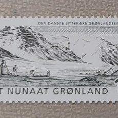 Timbres: SELLO GROENLANDIA/GRONLAND/ KALAALLIT NUNAAT. Lote 243478665