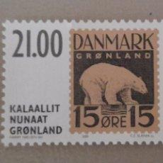 Timbres: SELLO GROENLANDIA/GRONLAND/KALAALLIT NUNAAT- FOCA MARINA-OSO POLAR-2001-SIN CIRCULAR. Lote 244545585