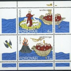 Sellos: FEROE 1994 HB IVERT 7 *** EUROPA - LOS DESCUBRIMIENTOS. Lote 244548960
