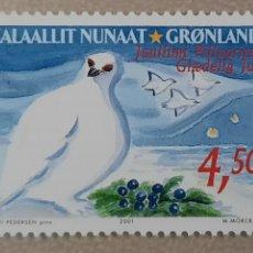 Sellos: SELLO GROENLANDIA/GRONLAND/KALAALLIT NUNAAT - JUULLIMI PILLUARITSI-SIN CIRCULAR-2001. Lote 244550000