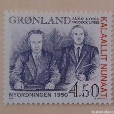 Sellos: GROENLANDIA/GRONLAND/KALAALLIT NUNAAT-AUGO LYNGE/FREDERIK LYNGE/NYORDNINGEN 1950-1998-SIN CIRCULAR. Lote 244557755