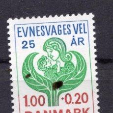 Sellos: DINAMARCA, 1977 , MICHEL 638. Lote 245287430