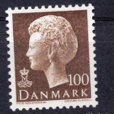 Sellos: DINAMARCA, 1977 , MICHEL 649. Lote 245288245