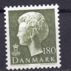 Sellos: DINAMARCA, 1977 , MICHEL 651. Lote 245288335