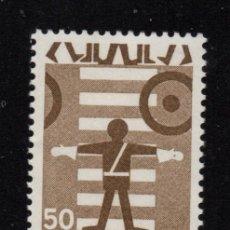Sellos: DINAMARCA 500** - AÑO 1970 - SEGURIDAD VIAL. Lote 245439970