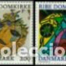Sellos: SELLOS USADOS DE DINAMARCA 1987, YT 894/ 95. Lote 250482525