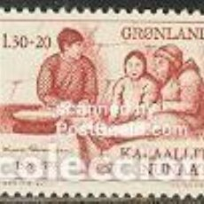 Sellos: SELLO USADO DE GROENLANDIA 1979, YT 104. Lote 254250915