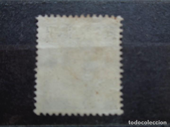 Sellos: Dinamarca Rare - Foto 2 - 254593550