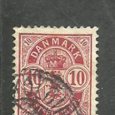 Sellos: DINAMARCA 1882 -YVERT NRO. 33 - USADO. Lote 255391305
