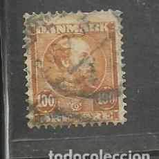 Sellos: DINAMARCA 1904 -YVERT NRO. 47 - USADO. Lote 255391500