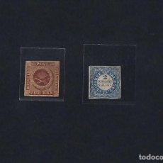 Sellos: DINAMARCA. AÑOS 1851Y 1854. PRIMERA EMISIÓN DEL REINO DE DINAMARCA.. Lote 257339305