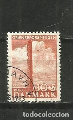 DINAMARCA YVERT NUM. 346 USADO (Sellos - Extranjero - Europa - Dinamarca)