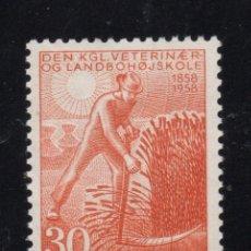 Sellos: DINAMARCA 377** - AÑO 1958 - CENTENARIO DE LA ESCUELA DE VETERINARIA Y AGRICULTURA. Lote 261610625