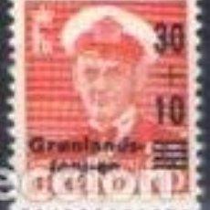 Sellos: SELLO NUEVO DE GROENLANDIA 1959, YT 33. Lote 262565380