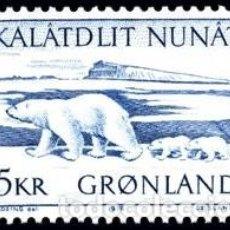Sellos: SELLO NUEVO DE GROENLANDIA 1976, YT 84. Lote 262726105
