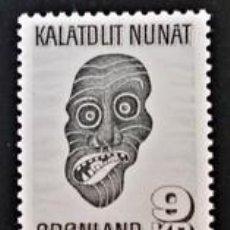 Sellos: SELLO NUEVO DE GROENLANDIA 1977, YT 91. Lote 262726760
