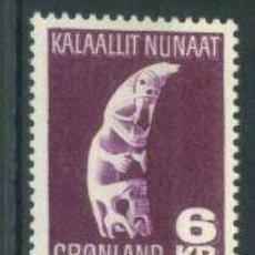Sellos: SELLO NUEVO DE GROENLANDIA 1978, YT 99. Lote 262727125