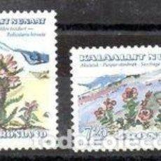 Sellos: SELLOS NUEVOS DE GROENLANDIA 1992, YT 211/ 12. Lote 262727595