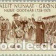 Sellos: SELLO NUEVO DE GROENLANDIA 1978, YT 98. Lote 262908520