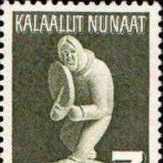 Sellos: SELLO NUEVO DE GROENLANDIA 1979, YT 105. Lote 262909255