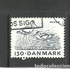 Sellos: DINAMARCA 1975 - YVERT NRO. 610 - USADO -. Lote 268778014